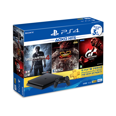 PS4 HITS BUNDLE(B)