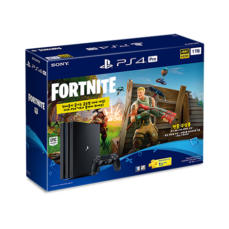 FORTNITE PS4 PRO BUNDLE(B)