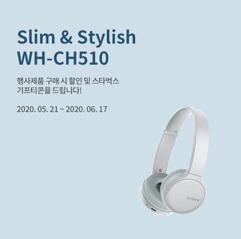 Slim & Stylish WH-CH510