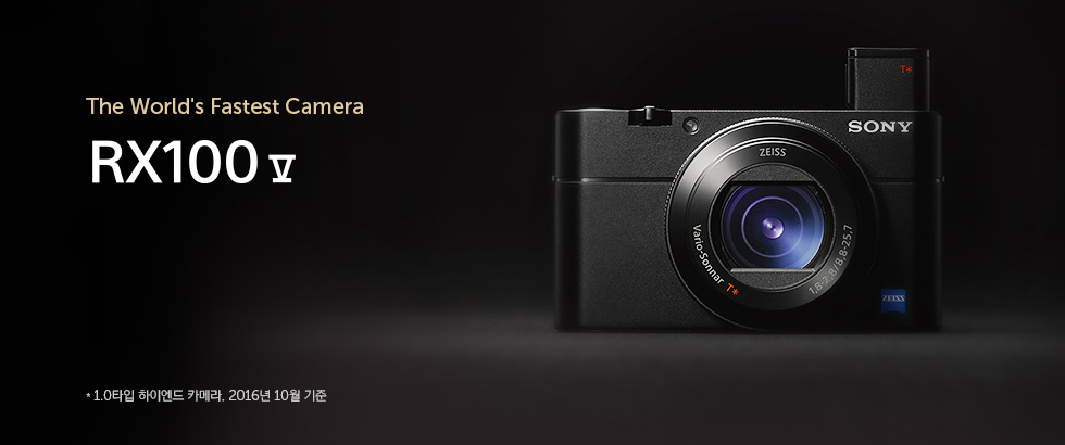 RX10 3 - The World's Fastest Camera